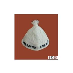 Knitted Kippot-Breslev White-large-Picture