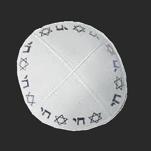 Kipa-DONeE-Suede- White with Star of David and Chai-Silver-GOOD-Picture