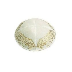 Kippah-Suede-White with Gold Jerusalem-Picture