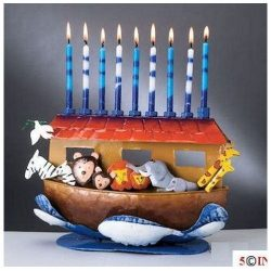 Menorah design by Fraydy Timinsky.