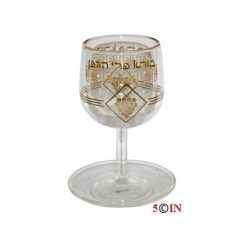 Double Sides Glass Kiddush Cup with Saucer H = 14 cm Hebrew text around (boray p'ri hagofen)-Creator of the Fruit of the Wine