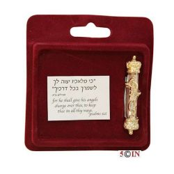 Car Mezuzah PHCM11-Picture