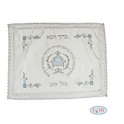 Bris Brit Milah Pillow Case with Large Silver Hebrew Text lace Trim. Embroidered Blue Flowers and Elijah's Chair