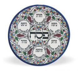 Armenian Seder Plate