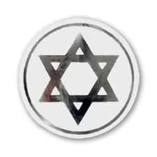 SILVER STAR OF DAVID SEALS