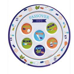 Melomine Seder Plate