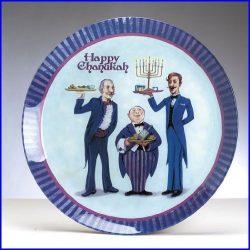 Chanukah-Butlers-Serving-Platter-B008S01GPW
