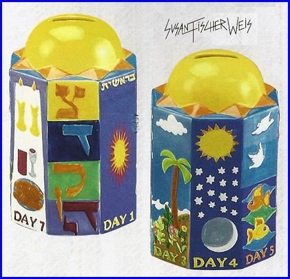 Collectors-Ceramic-Tzadakah-Box-7-Days-of-Creation-H5-B007NNOVFW