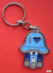 Hamsa-with-I-Love-Jerusalem-B00ESKJPI6