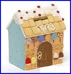 House-Collectors-Ceramic-Tzedakah-Box-H5-B007NJ035I