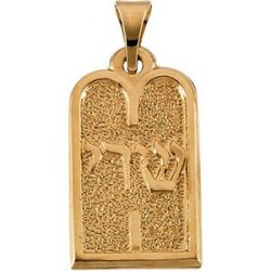 Judaica-Jewelry-14K-Yellow-Gold-Mezuzah-Shadai-Ten-Commandments-Tablets-Pendant-B00K2HH644