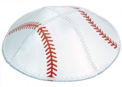 Leather-Sports-Kippot-kippah-kipa-kipah-yarmulke-yarmulka-head-covering-Baseball-B009XM56V4