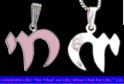 Our-Exclusive-Judaica-Jewelry-Sterling-Silver-Chai-Charm-Pendant-Pink-Enamel-Smaller-Size-B00KMCUT2K-3