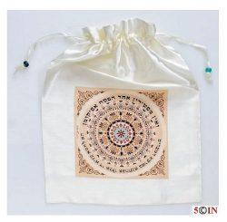 Passover-Afikomen-Bag-9-x-125-B00IO3D1KG