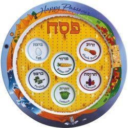 Rite-Lite-Judaica-Exodus-to-Freedom-Melamine-Seder-Plate-12-Inch-B007UWA00Q