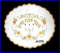 White-Velvet-Challah-Cover-17-x-20-B006WOVZAW