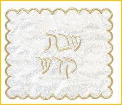 White-Velvet-Terelyne-Challah-Cover-B006WB6IK2-2